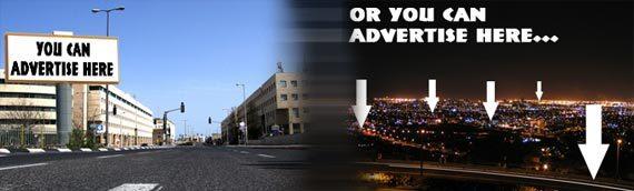 Vehicle Wrap vs Billboard